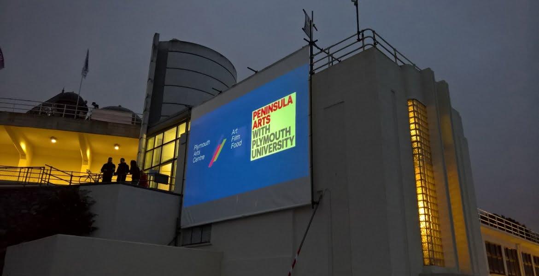 Projection Screen Outdoor Cinema